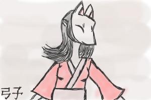 狐さん Lady Fox