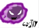 Gastly from Pokemon