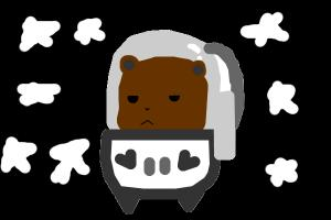 How to draw a baby space bear
