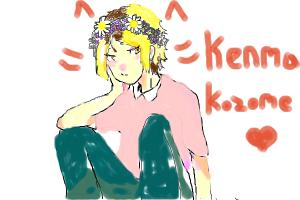 Kenma Kozume Drawing