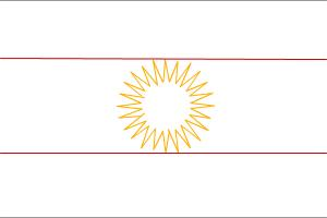 Yazidian Flag (Without colours) Ezidi