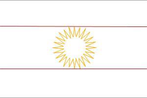 Yazidian Flag (Without colours) Ezidi