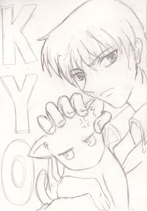 kyo coloring pages - photo#8