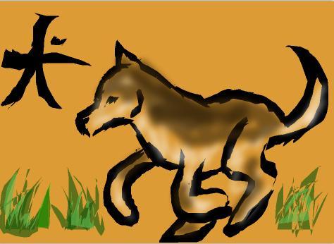Japanese styled wolf
