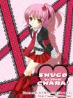 Shugo Chara Forever!!!