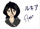 How To Draw Rukia Kuchiki