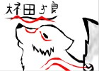 How to Draw Okami The Wolf