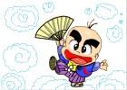 How to Draw Tsurupika Hagemaru