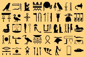 How to Draw Ancient Egyptian Hieroglyphs