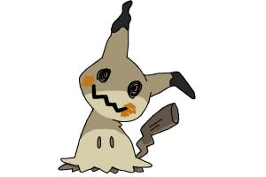 How to Draw Mimikyu | Pokemon